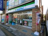 ファミリーマート日野多摩平一丁目店