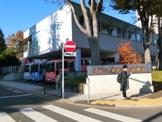 日野・多摩平幼稚園