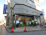 みずほ銀行 日野駅前支店