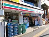 セブン-イレブン日野駅前店
