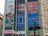 FASTGYM24 日野