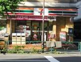 セブンイレブン 文京植物園前店