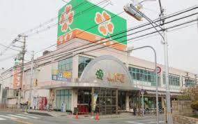 ライフ 深井店の画像1