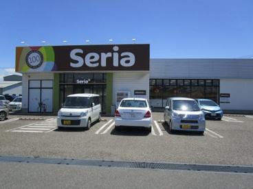 Seria(セリア) 小針店の画像1