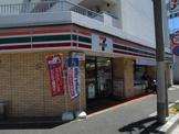 セブンイレブン横浜上野町店