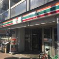 セブンイレブン 目黒中央1丁目店