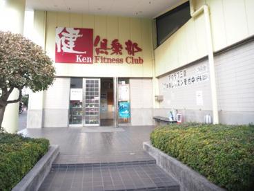 健俱楽部の画像1
