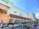 コープみらい コープ関町店