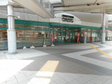阪急オアシス 名塩店の画像1