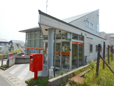 西宮東山台郵便局の画像1