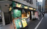 日乃屋カレー 渋谷三丁目店