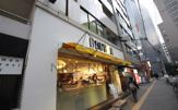 ドトールコーヒーショップ 渋谷新南口店
