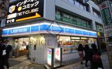 ローソン 渋谷三丁目店