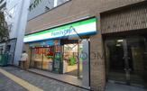 ファミリーマート 渋谷東二丁目店