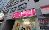 ザ・ダイソー ローソンストア100渋谷店