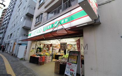 ザ・ダイソー ローソンストア100渋谷店の画像1