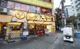 インド定食ターリー屋 渋谷並木橋店