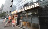 Beef Bank(ビーフバンク) 渋谷