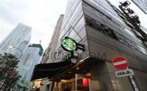 スターバックスコーヒー 渋谷3丁目店