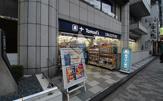Tomo's(トモズ) 渋谷並木橋店