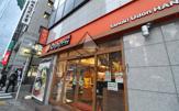 はなまるうどん 渋谷明治通り店
