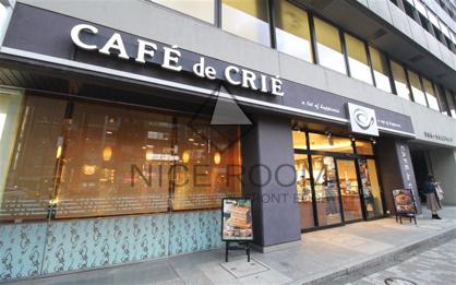 カフェ・ド・クリエ渋谷3丁目店の画像1