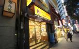リンガーハット 渋谷道玄坂店
