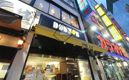 ドトールコーヒーショップ 渋谷1丁目店の画像1
