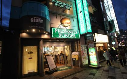 フレッシュネスバーガー 宇田川町店の画像1