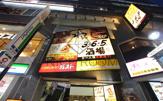 ガスト 渋谷宇田川町店