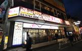 すしざんまい渋谷東急本店前店