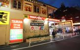 ツルハドラッグ 渋谷センター街店