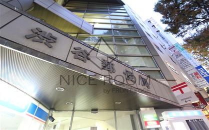 渋谷郵便局の画像1
