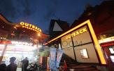 アウトバックステーキハウス 渋谷店