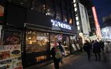 サンマルクカフェ渋谷井の頭通店