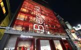 Bershka(ベルシュカ) 渋谷店