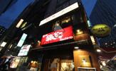 築地銀だこ ハイボール酒場 渋谷東口店