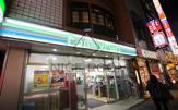 ファミリーマート スバル渋谷センター街店