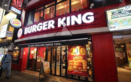 バーガーキング 渋谷センター街店の画像1