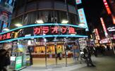 カラオケ館渋谷本店