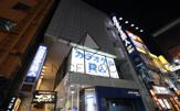 カラオケの鉄人渋谷店