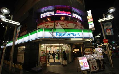 ファミリーマート 渋谷宇田川交番前店の画像1