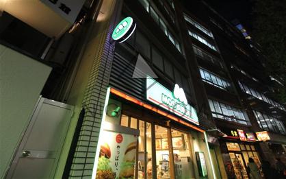 モスバーガー渋谷円山町店の画像1