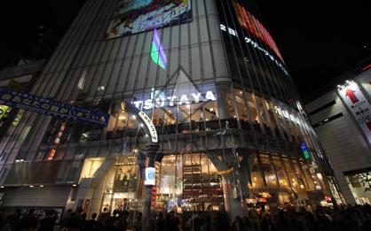 SHIBUYA TSUTAYAの画像1