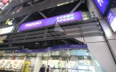 みずほ銀行渋谷中央支店