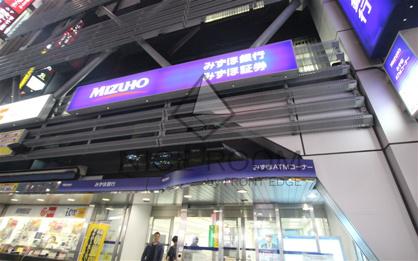 みずほ銀行渋谷中央支店の画像1