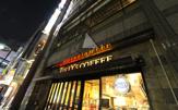 タリーズコーヒー渋谷東急本店前店