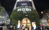 渋谷MODI(モディ)