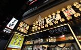 P.S.FA(パーフェクトスーツファクトリー) 渋谷公園通り店
