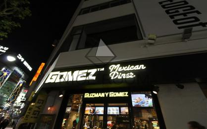 Guzman y Gomez(グズマンイーゴメズ) 渋谷店の画像1